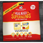 Stella & Chewy's - SuperBlends - Cage Free Chicken