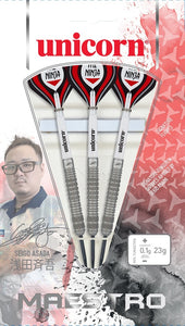 Unicorn Seigo Asada Phase 2 90% Tungsten 23 Gram Steel Tip Darts