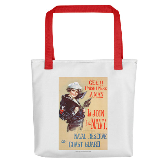 World War I recruiting poster, 1918 (tote)