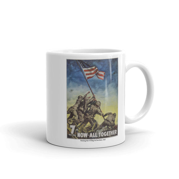 Raising the US flag on Iwo Jima, 1945 (mug)