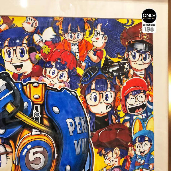 Only Mystical Art - Arale Norimaki Art