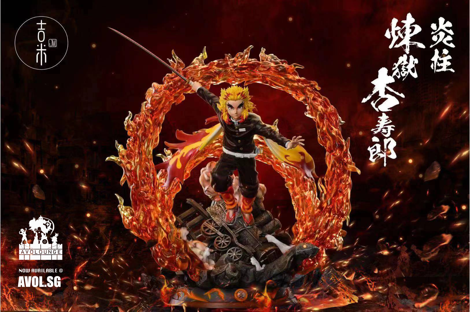 JM Studio  - Flame Pillar Rengoku Kyojuro Mugen Train [1/6 scale]