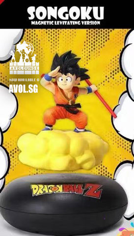 Cloud Studio -  Floating Young Son Goku