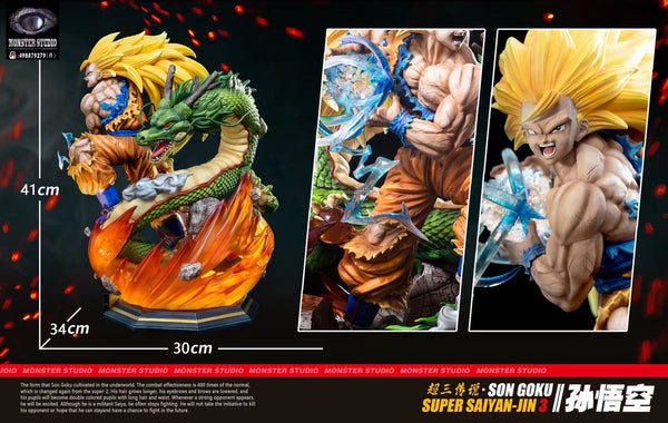 Monster Studio - Son Goku (2 Variants)