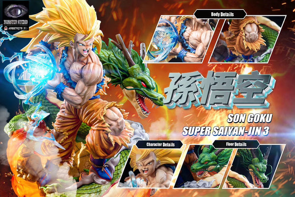 Monster Studio - Son Goku