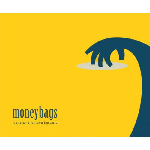 Moneybags (Oink)