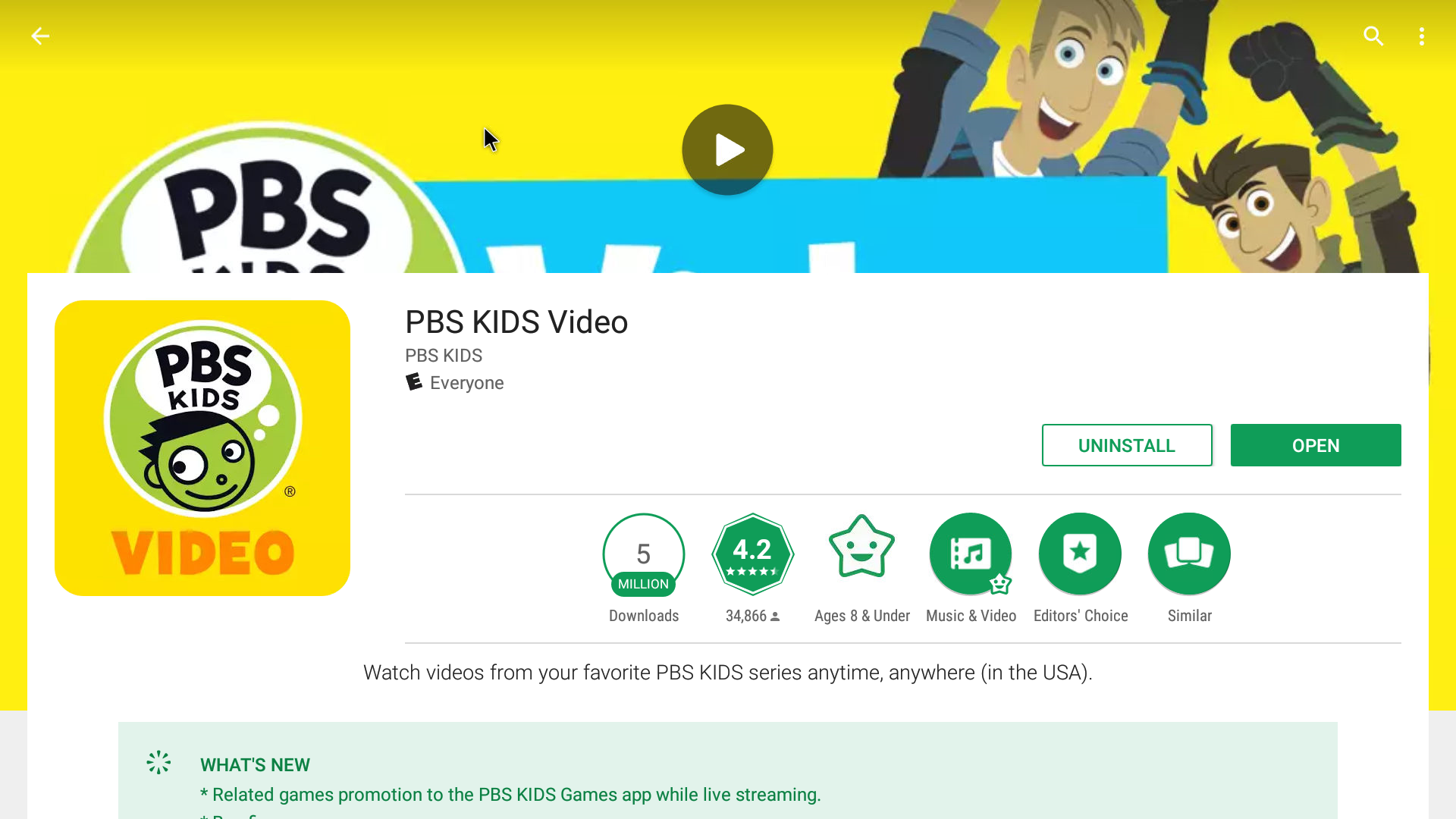 PBS Kids Android Streaming App
