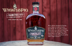 Load image into Gallery viewer, WhistlePig FarmStock Crop 002