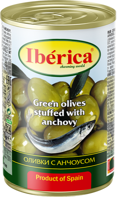 Green Manzanilla Olives Filled with Anchovy 350g  Premium select olives are Known for their Rich Taste, Firm Texture, and Tangy flavor. Only The best Olives From Andalucia, in Spain, are Harvested and Stuffed for your pleasure.  Create delicious salads and antipasti platters with Iberia Minced Anchovy Stuffed Olives. Even if anchovies aren't your cup of tea on pizza or in Caesar salad, you might give these a try Their flavor is subtler here, and together with the olives, the combination of tastes is ideal.