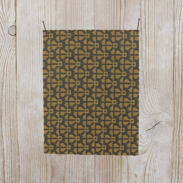 Related product : Reversible Geometric Jacquard - Moss