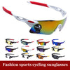 Outdoor Sport Mountain Bike Motorcycle Cycling Glasses Sunglasses