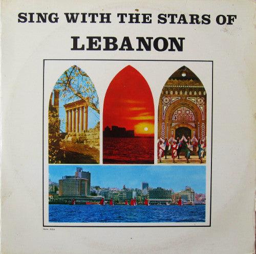 Various - Sing With The Stars Of Lebanon