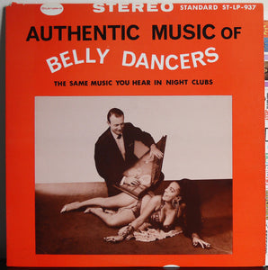 Hanoum Ayse's Belly Dance Music - Authentic Music Of Belly Dancers