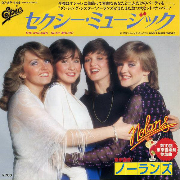 The Nolans = The Nolans - セクシー・ミュージック = Sexy Music