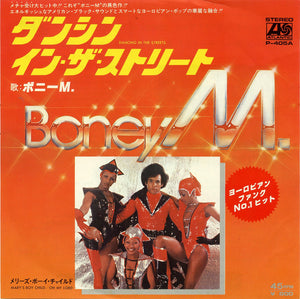 Boney M. - Dancing In The Streets