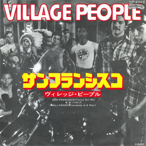 Village People = Village People - San Francisco (You've Got Me) = サンフランシスコ