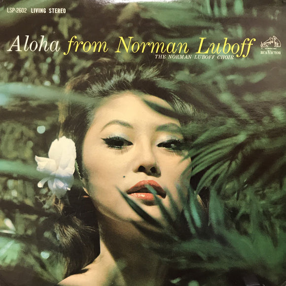 Norman Luboff Choir - Aloha From Norman Luboff