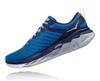 Men's ARAHI 3 WIDE - HOKA ONE ONE New Zealand