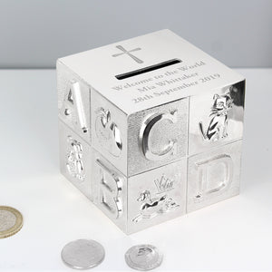 Personalised Cross ABC Money Box | Bits & Bobbets