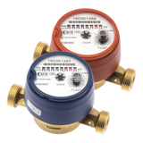 B Meters GSD8-RFM - Single Jet Water Meter