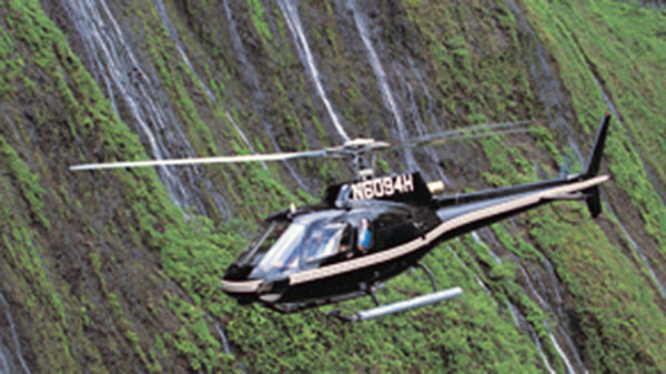 Circle Island Helicopter Deluxe Tour Early Bird Special