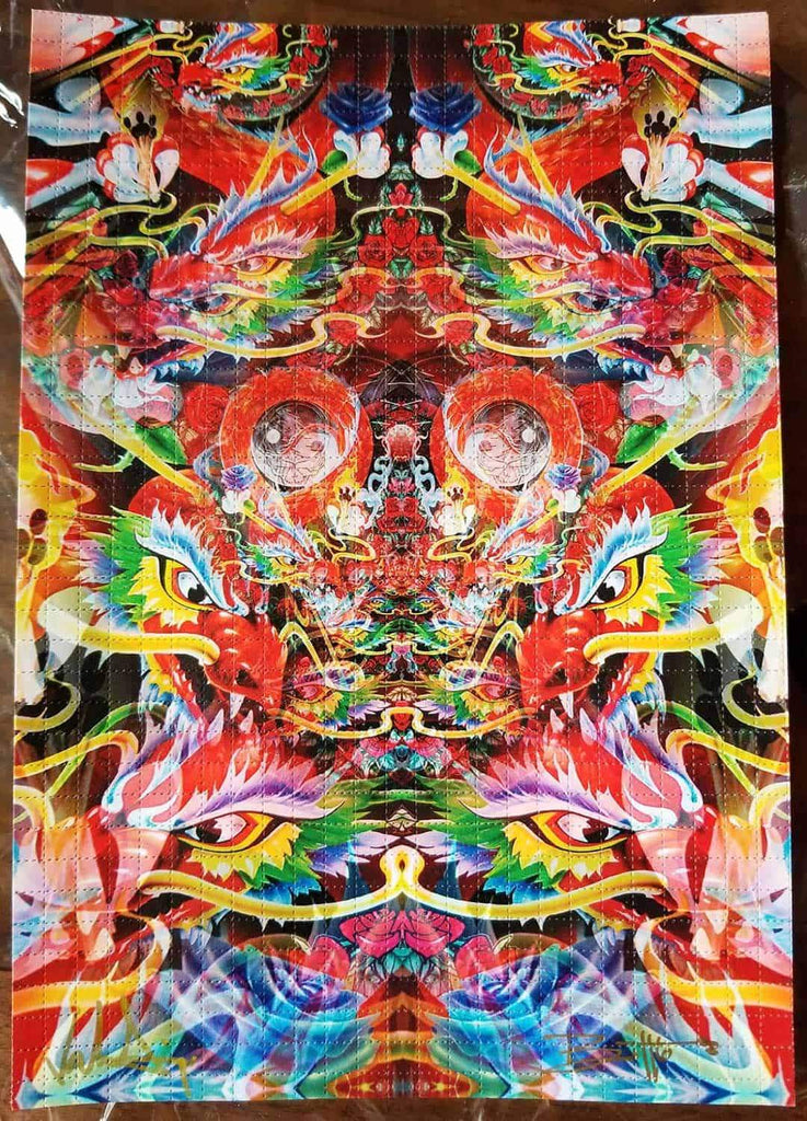 Richard Biffle And Johnathan Singer Scarlet Fire Blotter Art Signed Numbered Edition - Shakedown Gallery