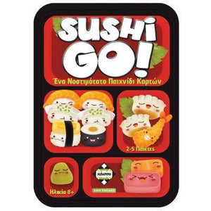 Sushi Go (Greek Version)