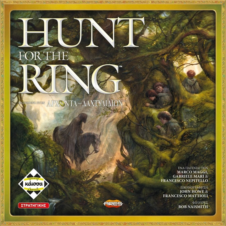 Hunt for the Ring (Greek Version)