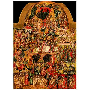 Art Stones Puzzle Byzantine Art (The Last Judgement)