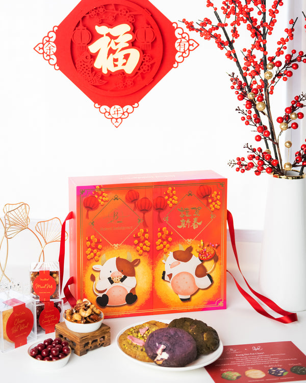 [Pre-Order] Chinese New Year Gift Set - No Mixed Nuts