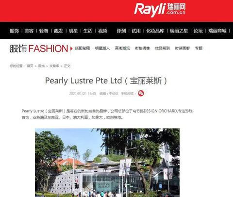 Pearly Lustre News and Press Realease