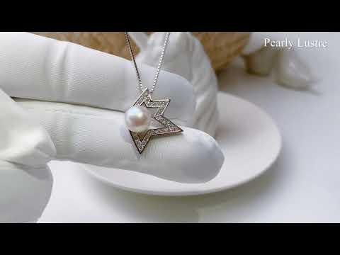 Pearly Lustre Wonderland Freshwater Pearl Jewelry Set WS00008 Product Video