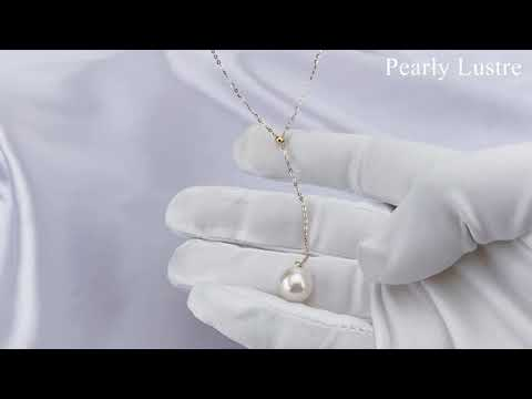 Pearly Lustre Elegant Freshwater Pearl Necklace WN00165 Product Video