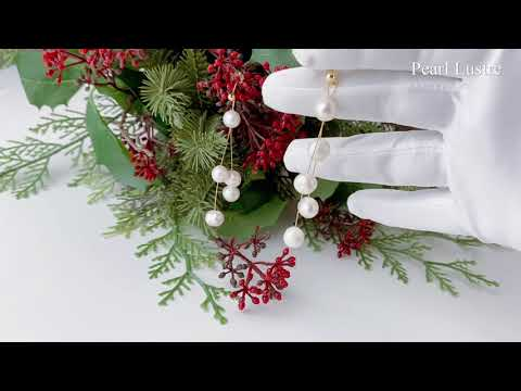 Pearly Lustre Passion for Life Freshwater Pearl Earrings WE00012 Product Video