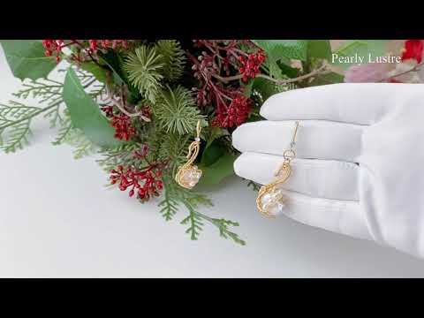 Pearly Lustre Passion for Life Freshwater Pearl Earrings WE00010 Product Video