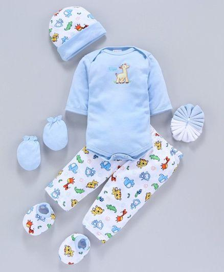 Infant Clothing Gift Set Pack of 7