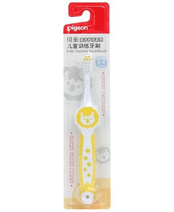 Pigeon Kids Training Tooth Brush - Pintoo Garments