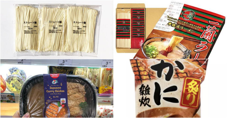 8 Japanese Instant Food Including Ichiran Ramen, Tsuta Ramen & Japanese Curry Chicken