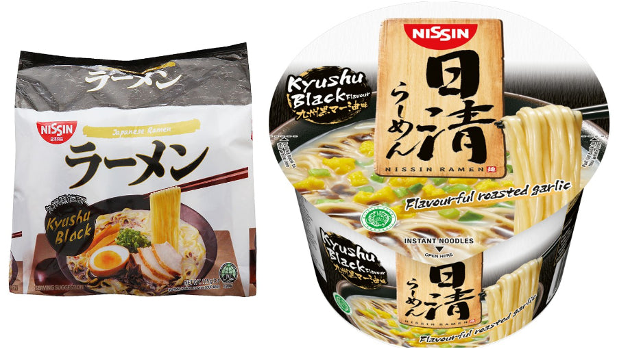 Nissin Japanese Ramen Kyushu Black — These Instant Noodles From Japan Taste Similar To The Real Deal