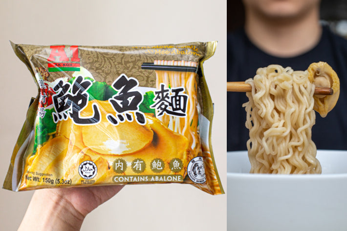 A1 Abalone Noodle — These Herbal Instant Noodles Come With Real Slices Of Abalone