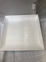Maxwell Williams Square Serving Platter