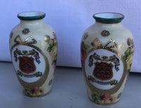 Pair of Gossware Vases