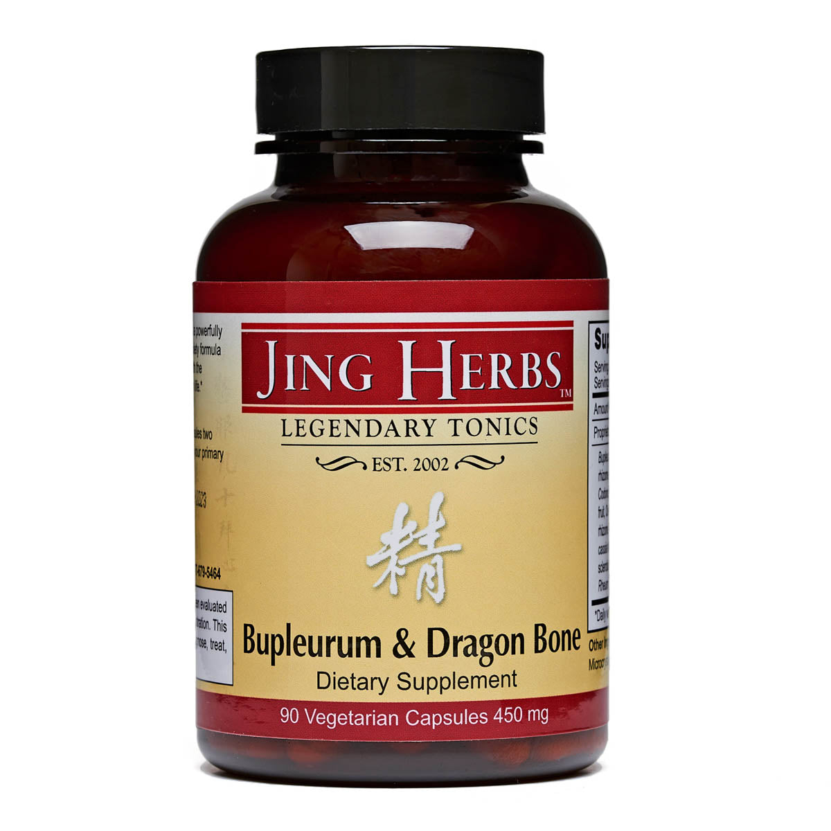 Bupleurum and Dragonbone (90 caps) - Jing Herbs