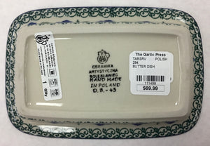 Polish Pottery-Butter/Relish Dish