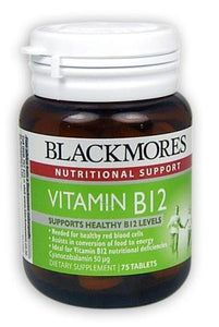 Nutritional Support Vitamin B12 75 Tablets - Corner Pharmacy