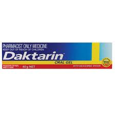 DAKTARIN Oral Gel 40g