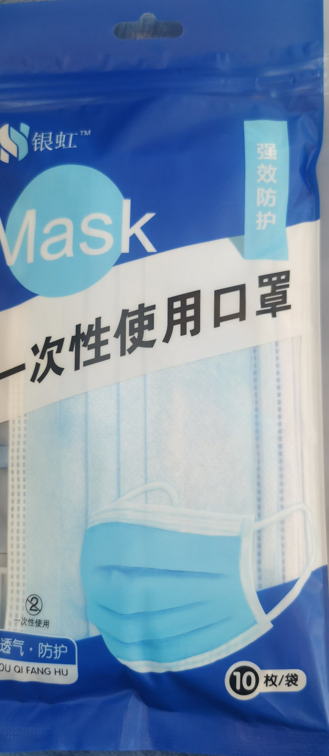 Masks 3 Ply Packet of 10 - Corner Pharmacy