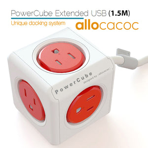ALLOCACOC POWERCUBE Extended Boston Red 5 Outlets with 1.5M CABLE - My Bonza Deals