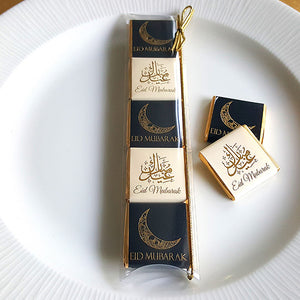 Eid Mubarak 5 Packs - Cream & Black
