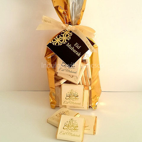 Cream Eid Gift Bag